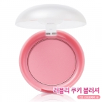 Etude House Lovely Cookie Blusher #02Strawberry Shoe