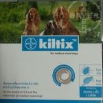 Kiltix คิลทิกซ์ size M ปลอกคอกำจัดเห็บหมัด 1 ชิ้น Exp.07/21