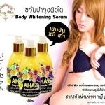 Beauty white AHA plus++ 70% deoxy arbutin + vit b3