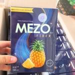 Mezo Fiber เมโซ ไฟเบอร์ ดีท็อกซ์ไขมัน ลดพุงเน้นๆ