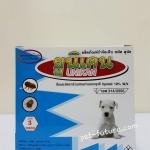 Unikan for dogs 0-10 kg.ยากำจัดเห็บหมัด วันผลิต 10/59 นับไปอีก 3 ปีคือวันหมดอายุ