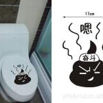 จุดหรือตำแหน่งสังเกตในการทำความสะอาดห้องน้ำ