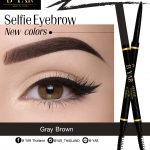 B YAR Selfie Eyebrow #Gray Brown