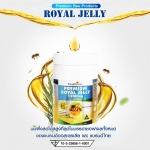 Healthway Royal Jelly 1200 mg 6% 10 HDA นมผึ้งพรีเมียม มีนมผึ้งบริสุทธิ์สูงที่สุด