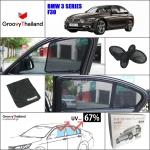 BMW 3 SERIES F30 (4 pcs)