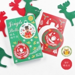 โปสการ์ดชุด Jingle Bells (DIY) - 30ใบ/เซ็ท