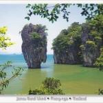 โปสการ์ด เกาะตะปู หรือ James Bond Island จังหวัดพังงา /ทะเล/อุทยานแห่งชาติ