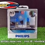 Philips Diamond Vision 5000K (H1)