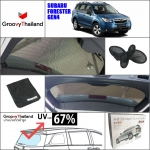 SUBARU FORESTER Gen4 R-row (1 pcs)