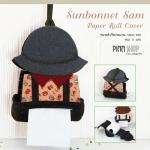ที่ใส่กระดาษทิชชู่ Sunbonnet Sam