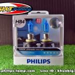 Philips Diamond Vision 5000K (HB4)