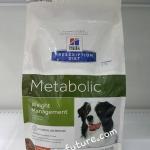 Metabolic weight loss ขนาด 1.5 kg. Exp. 08/18 สูตรลดน้ำหนัก