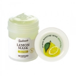 Skinfood Freshmade Lemon Mask 90ml