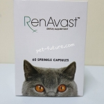 Ren Avast เรนอะวาสท์ 300 มก. อาหารเสริมบำรุงไต สำหรับแมว Exp. 11/19 เปลี่ยนแพคเกจค่ะ