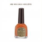 Skinfood Nail Vita #OR311 Vita Orange