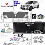 BMW X1 Gen2 F48 F-row (1 pcs)