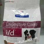 i/d canine 3.86 kg. Exp. 06/19 ดูแลสุขภาพระบบทางเดินอาหาร/ท้องเสีย แบบใหม่ค่ะ