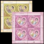 แสตมป์ชุด 60 ปี ราชาภิเษกสมรส เต็มแผ่น สงวนสิทธิ์ในการเลือกเลขแผ่น
