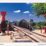 โปสการ์ด สะพานข้ามแม่น้ำแคว จังหวัดกาญจนบุรี /สะพาน