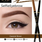 B YAR Selfie Eyebrow #Caramel brown