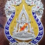 เหรียญหล่อฉลุพระพุทธชินราช เนื้อเงินลงยาราชวดี สีน้ำเงินจำนวนผู้ครอบครอง 2,555 เหรียญเท่านั้น รหัส 0059
