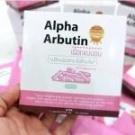 Alpha Arbutin by Kyra อัลฟ่า อาร์บูติน ผงเผือก