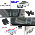 TOYOTA PRIUS 2010~Now Sunroof (1 pcs)