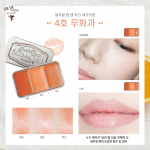 Skinfood Fresh Fruit Lip & Cheek Trio #4 Peach