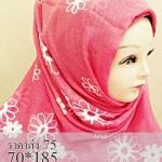 ผ้าฮิญาบ ผ้าคลุม อิสลาม คอตตอน ปักดอก HJ1167