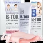 Labstory V Line B-Tox Lifting Mask แล็ปสตอรี่ วีไลน์ บีท็อคซ์ ลิฟติ้ง มาสค์ สายรัดหน้าเรียว+ครีมยกกระชับ