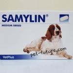 SAMYLIN Medium breed สำหรับสุนัขพันธ์กลาง Exp.06/20 (แบบเม็ด)