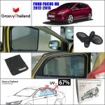 FORD FOCUS Gen3 HB (4 pcs)