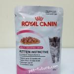 FHN Kitten Jelly ลูกแมว 4 เดือน ถึง 1 ปี Exp.02/18