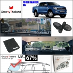 FORD RANGER T6 R-row (1 pcs)