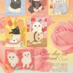 โปสการ์ด Jetoy Choo Choo Cat (ชุด Couple) จำนวน 6 ใบ