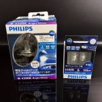 Philips X-Treme Ultinon LED 6200K [H4]