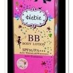 Hebie BB Body Lotion สีเนื้อ Beige เพื่อการปกปิดผิวแบบธรรมชาติ กล่องใหม่น่าใช้