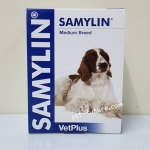SAMYLIN สำหรับสุนัขพันธ์กลาง (แบบผง) Exp.03/19