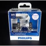 Philips Crystal Vision 4300K [H1]