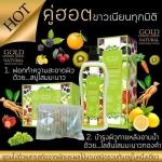 โลชั่นโสมมะนาวทองคำ Gold Ginseng Lemon Natural White Body Lotion by Jeezz 400 g.