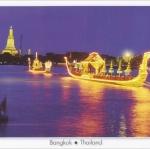 โปสการ์ด วัดอรุณราชวรารามราชวรมหาวิหาร กรุงเทพฯ /วัดแจ้ง/เรือพระที่นั่ง/แม่น้ำเจ้าพระยา/วิวกลางคืน