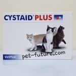Cystaid Plus ซิสเตท พลัส อาหารเสริมสำหรับแมว ฉี่ไม่ออก 30 Cap Exp.10/19