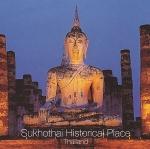 โปสการ์ด อุทยานประวัติศาสตร์ จังหวัดสุโขทัย /WHS/มรดกโลก/โบราณสถาน