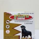 Unikan for dogs 20.1-40 kg. วันผลิต 05/59 นับไปอีก 3 ปีคือวันหมดอายุ