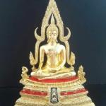 """พระพุทธชินราช รุ่น """"ภปร"""" ขนาดหน้าตัก5.9 นิ้ว เนื้อทองเหลือง ลงรักปิดทอง ออกโดยวัดใหญ่ พิษณุโลก รหัส0153"""