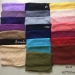 ผ้าคลุม ชีฟอง สีพื้น อัดพลีส
