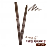 Etude House Drawing Eye Brow #3 Brown สีน้ำตาล