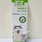 E-Z way ear cleaner Exp.04/19