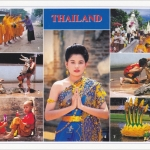 โปสการ์ด สวัสดี และประเพณีไทยต่างๆ /วัฒนธรรมประเพณี/การแต่งกาย/multiview