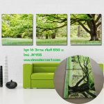 Art-pn ภาพต้นไม้แห่งชีวิต